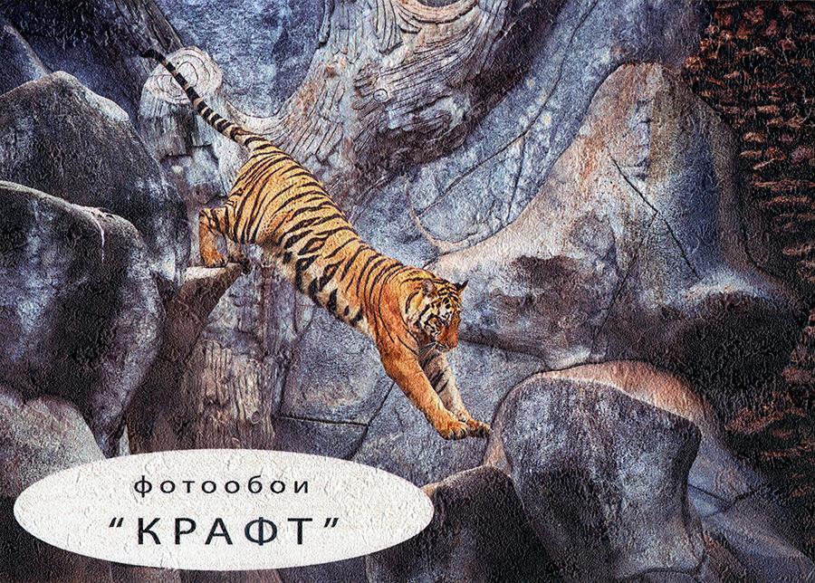 фотообои КРАФТ